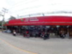 スーパー タオ島グルメ レストラン バンズダイビングコタオ