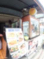 カオカームー タオ島グルメ レストラン バンズダイビングコタオ