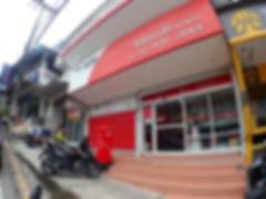 郵便局 タオ島グルメ レストラン バンズダイビングコタオ
