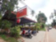 ビンゴ タオ島グルメ レストラン バンズダイビングコタオ