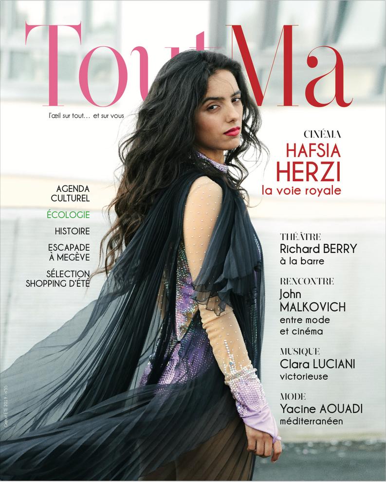 TOUMA x Hafsia Herzi
