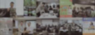 創業・事業承継5年未満の若手経営者のためのカネ回り改善セミナー