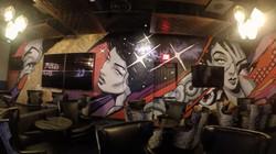 Distill Bar