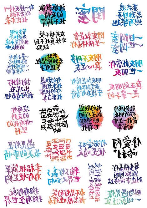 紋身貼紙(A4 size)(共3款)