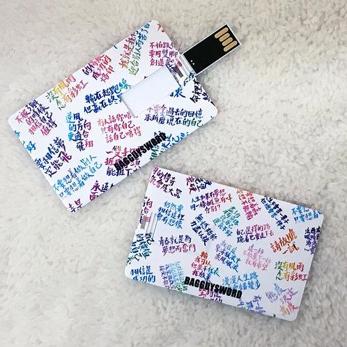 卡片USB (16GB)