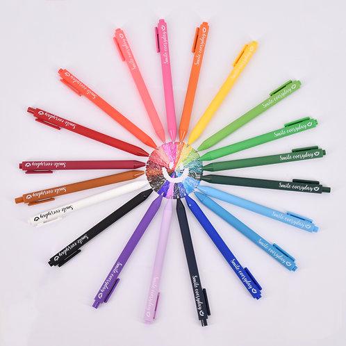 0.5mm 20色中性墨水筆(盒裝)