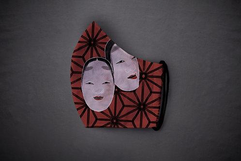 Face mask 'noh mask'
