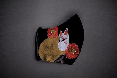 Face mask 'fox mask'