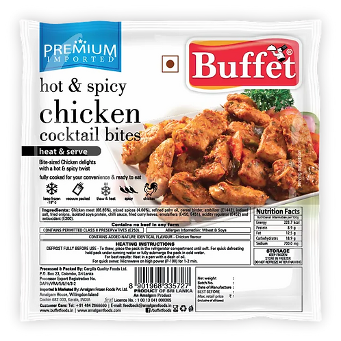 BUFFET CHICKEN COCKTAIL BITES 200 GM