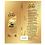 Thumbnail: Tata Tea Gold, 250g