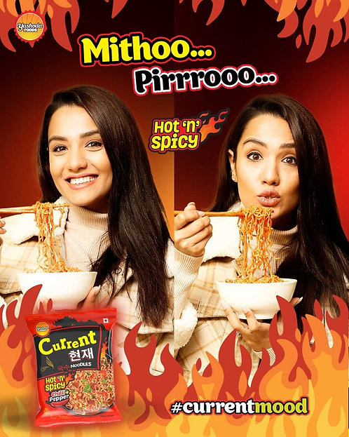 Current Noodles Hot & Spicy - 1 Pack