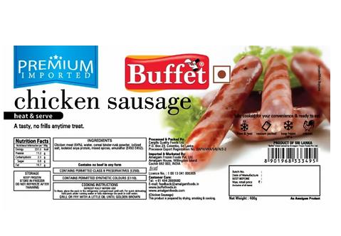 Buffet Chicken Sausage - 400 gm