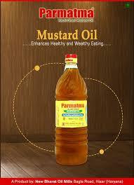 Parmatma Mustard Oil - 1 L