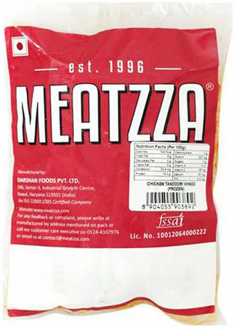 Meatzza Chicken Tandoori Wings 250 g
