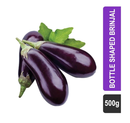 Brinjal - (Baigun) - 500 gm