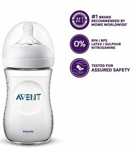 Avent Natural Plastic Feeding Bottle - 260 ml