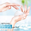 Thumbnail: Pears Soft & Fresh Shower Gel, 750 ml