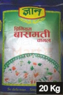 Gyan Premium Basmati Rice Pp Bag, 20 Kg