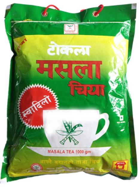 Tokla Masala Tea 500 gm