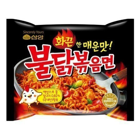 Hot Chicken Ramen Buldak Fire Noodles  - 1 Pcs
