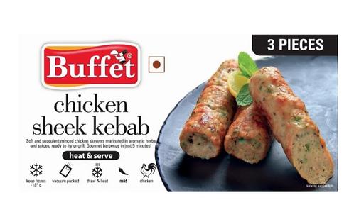 Chicken Sheel Kebab - 240 gms