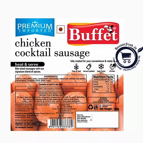 Buffet Chicken Cocktail Sausage (Heat & Serve) 200 g