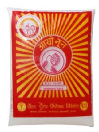 Aayo Noon ( Salt ) - 1 Kg