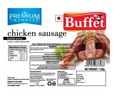Buffet Chicken Sausage - 150 gm