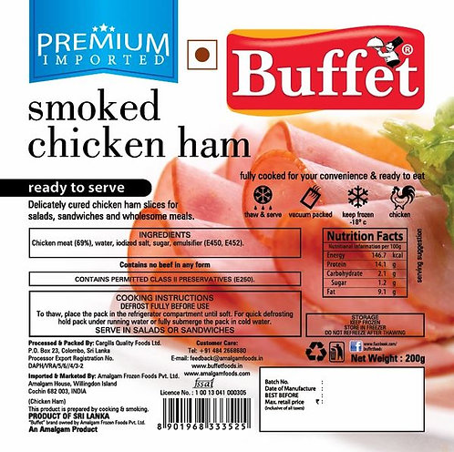 Chicken Ham -200 gms
