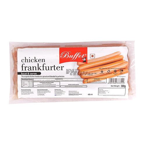 Buffet Chicken Frankfurter, 300 gms