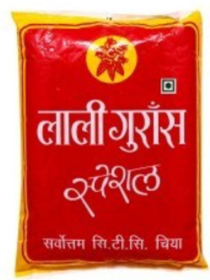 Laali Guraans Gold Tea 500 gm