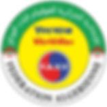 Logo federation algerienne vovinam