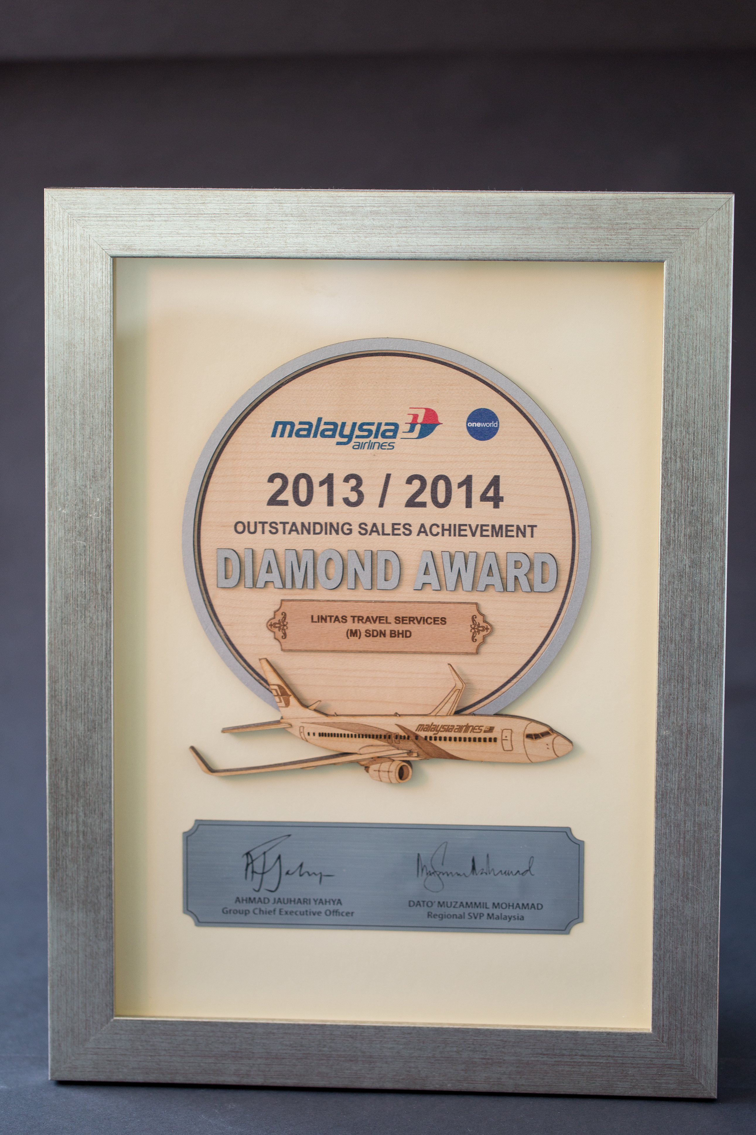MAS Diamond Award