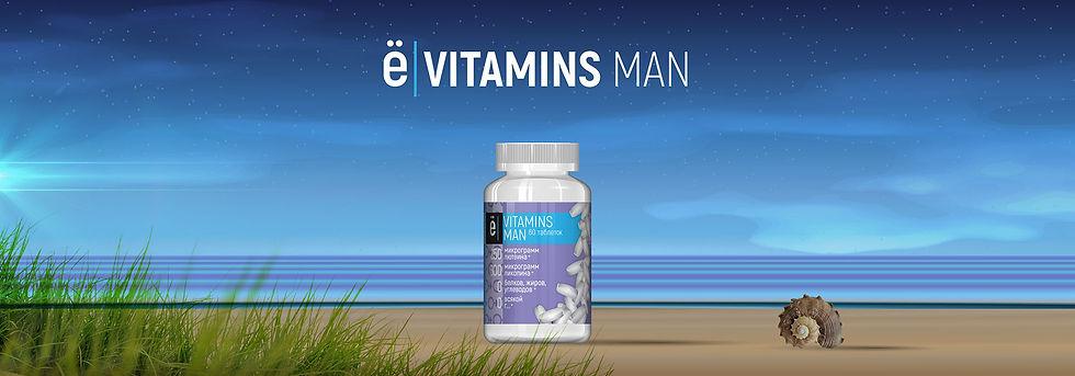 vitamis_1 копия 3.jpg
