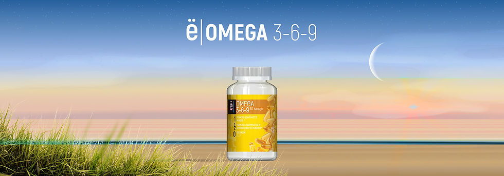 omega_копия 3.jpg
