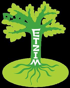 Etzim_logo_WEB1 (1).png