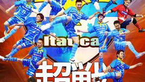 8/25 2020シーズンポスター完成のお知らせ
