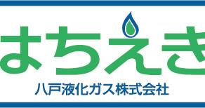 3/26 スポンサー決定のお知らせ