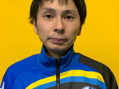 3/13 新加入選手のお知らせ