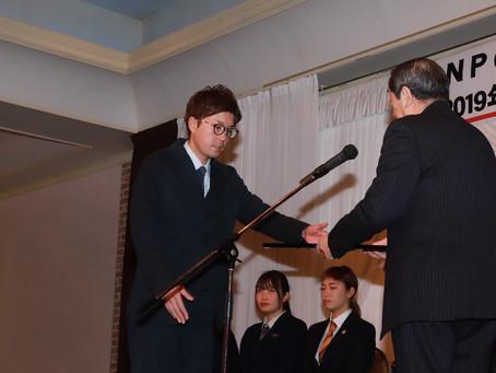 1/26 八戸市サッカー協会年間表彰式・新年祝賀会