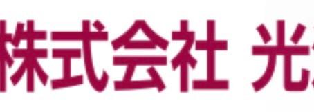 [スポンサー決定のお知らせ]
