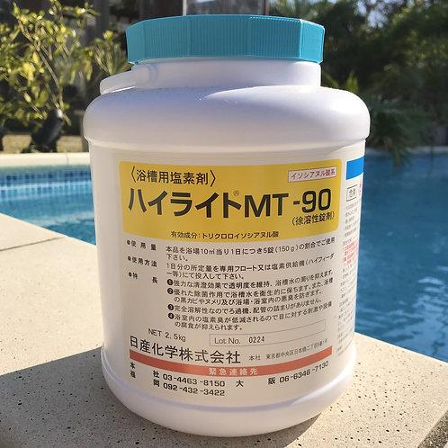 塩素剤 ハイライトMT-90