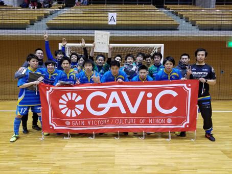 4/28 東北フットサルリーグ「GAVICカップ2019」試合結果