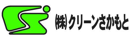 6/3 スポンサー決定のお知らせ
