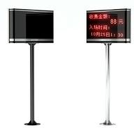 LED Display KT-ed-ph2.png