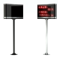 LED Display KT-ed-ph2.png