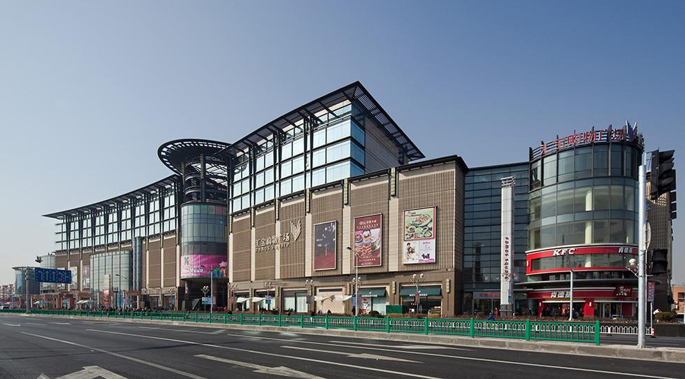 Huiheng Commercial Centre, Shanghai