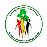 Logo GCPP.jpg