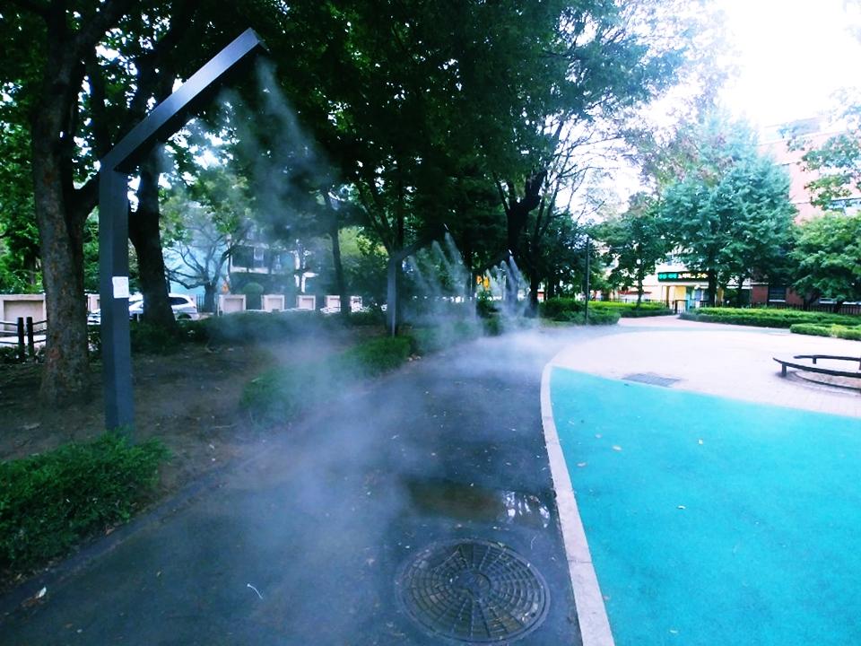 반원어린이공원