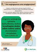 Poster 5b - after the vaccine OM Zulu.jp